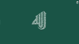 allah-jalajalaleh-green-by-Shiawallpapers