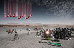 حسین2