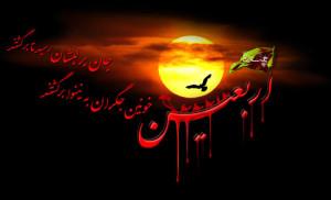 حسین20