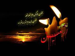 حسین21