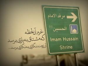 حسین22