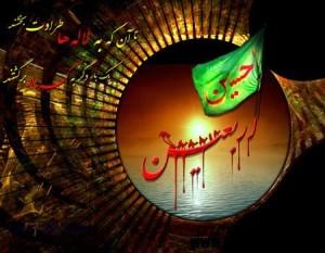 حسین24