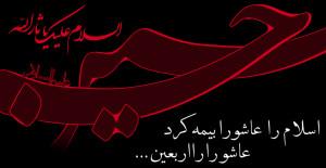 حسین26