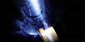 نماز-شب2